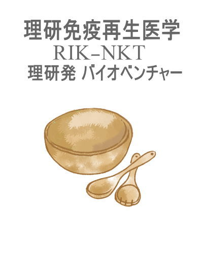 tokuoka1
